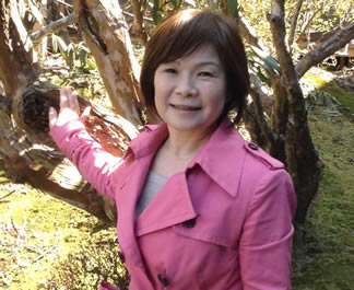 Noriko Matsuyama