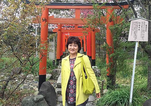 Tomoko Kikuchi