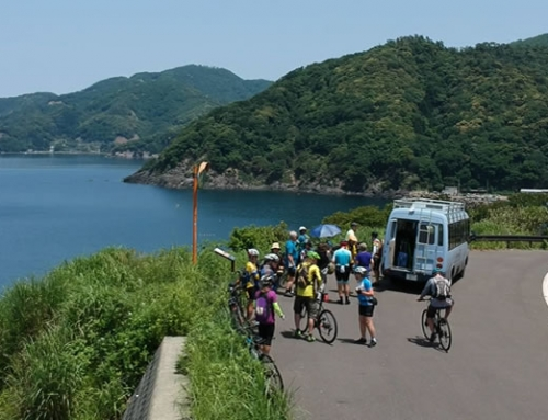 Experience Japan Cycle Group tour