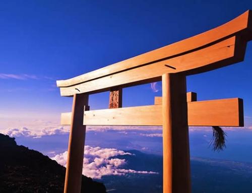 Mt Fuji Climbing Tour