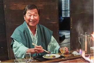 Ken Takenaga