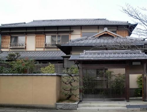 Spend Autumn at Sagano House Kyoto