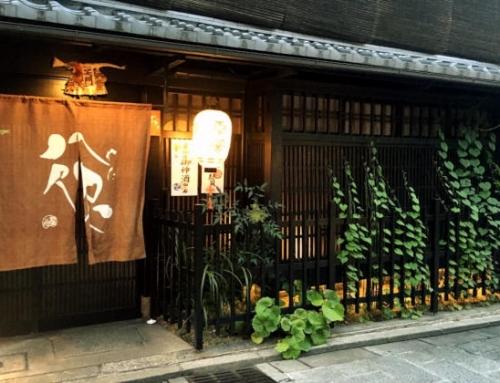 Around Chubu & Kansai by rail |  6 Days