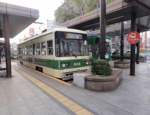 Around Chugoku & Shikoku by rail | 7 Days