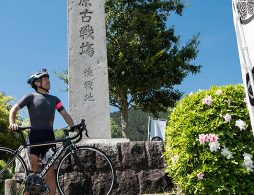 Cycling outside Kyoto – Nakasendo & Lake Biwa half circuit
