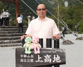 Teddy Yamaishi