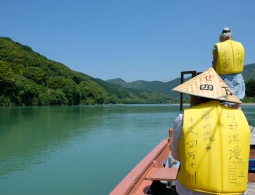 Experience Shikoku | 9 Days Self-Drive