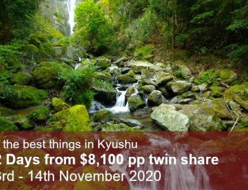 Ultimate Kyushu Tour 2020