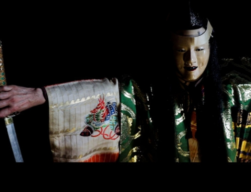 Japanese theatre events online live from Odawara Castle