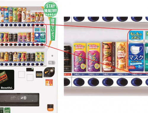 Japan's Vending Machines add new articles