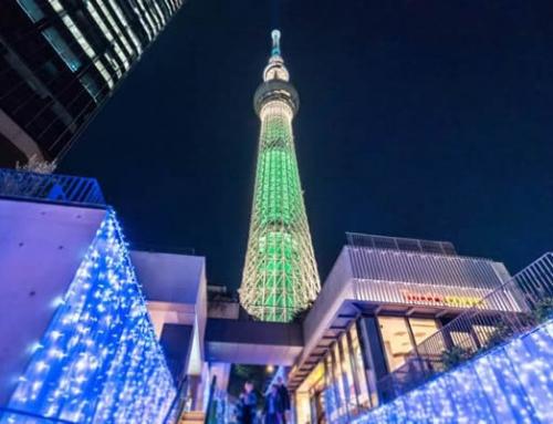 Tokyo Illuminations 2020-2021