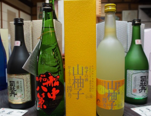 Sake Giveaway Competition